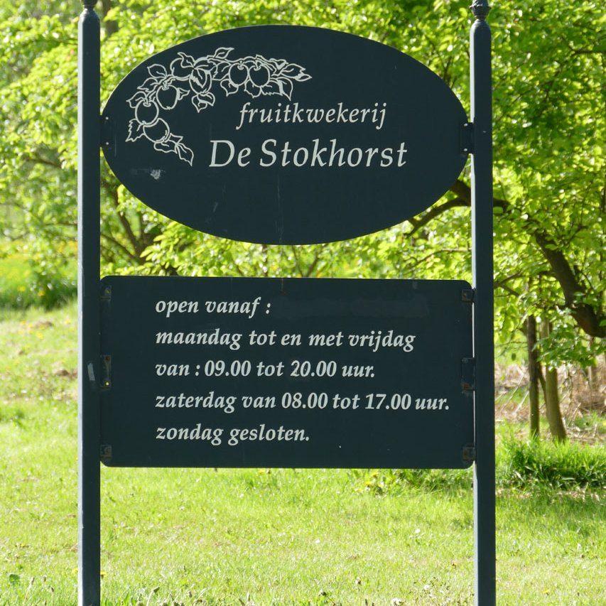 de_stokhorst